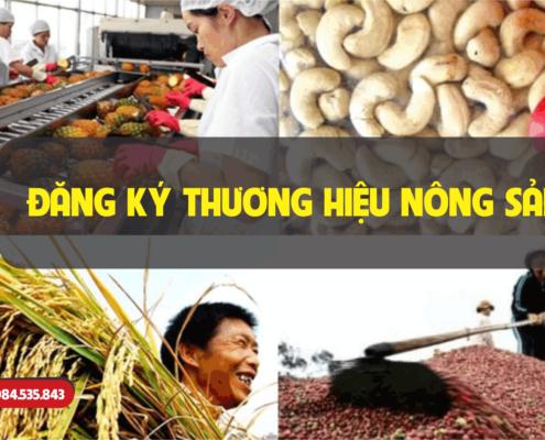Hướng dẫn đăng ký thương hiệu nông sản - Luật Maz